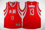 Cheap Sale Huston Rockets #13 Harden Chinese Red Gear QXR1909