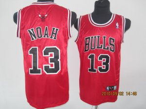 Genuine Gear Chicago Bulls 037 NGP901