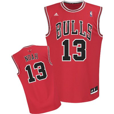 Find Chicago Bulls 016 Jersey RSD879