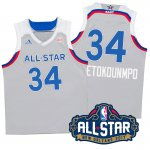 Shop Discount 2017 Orleans All Star Eastern Conference Apparel Bucks #34 Giannis Antetokounmpo Gray ZFR330