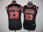 Cheap Quality Kids NBA 124 QYM2261