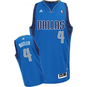 Exactly Fit Dallas Gear Mavericks 002 HLJ1296