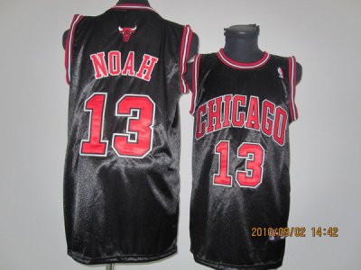 2018 New Arrive Chicago Bulls Jersey 036 WSA900