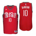 Buy Authentic Toronto Raptors #10 Basketball DeMar DeRozan Chinese Year 2016 17 Season Alternates Red XGZ3852