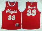Cheap Memphis Grizzlies #33 Marc Clothing Gasol Revolution 30 Swingman 2015 16 Retro Red XGD2553